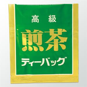 アルミ防湿パック煎茶(※)