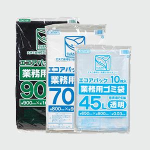 ゴミ袋45L (半透明)
