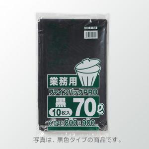 ゴミ袋70L (黒)