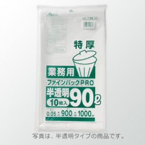 ゴミ袋90L (半透明)