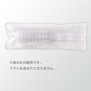 スケルトンヘアーブラシ専用袋CL(10000枚)