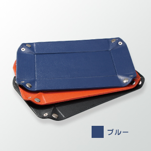 フラットトレーBS 色/ブルー