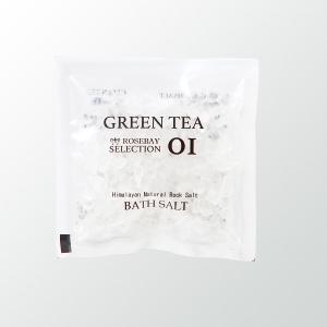 ホテル仕様のアロマバスソルト GREEN TEA